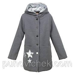 Красивое детское пальто для девочки весенее размеры 128-146