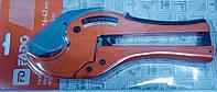 Ножницы для PPR трубы FADO 16-42 (PNR03)