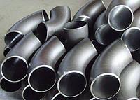 Отвод 90° 45х4 сталь 20 ГОСТ 17375-01