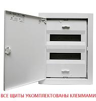 Распределительный щит на 24-28 модуля внутренней установки с металлической дверцей АВВ UK624F3