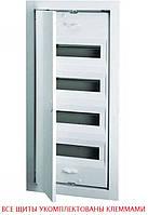 Распределительный щит на 48-56 модуля внутренней установки с металлической дверцей АВВ UK648F3