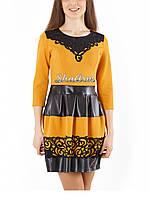 Нарядное платье с перфорацией Dana 42-48