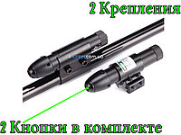 Лазерный прицел Laser Scope 513 с двумя креплениями, двумя кнопками. Зелёный луч, фото 1