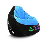 """Игровое кресло мешок """"PS 4"""""""