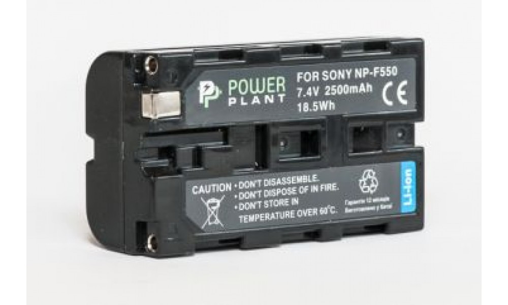 Aккумулятор PowerPlant Sony NP-F550 2500mAh