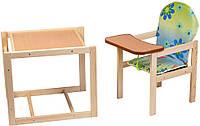 Деревянный детский стульчик трансформер, Винни Пух