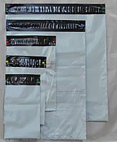 Курьерский пакет 400x600+40 (А2) - от 500 шт.