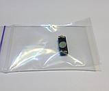Динамик слуховой для Sigma X-Treme PQ15 (speaker) разговорный, фото 6