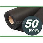 Агроволокно Agreen 50 черное (1,6 х 100 м), фото 3