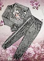 Стильный велюровый детский костюм для девочки темно-серый ЛОЛ 116,122,128,134см