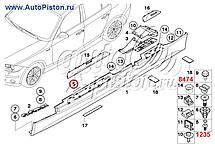 Клипса внутренней отделки на BMW, фото 3