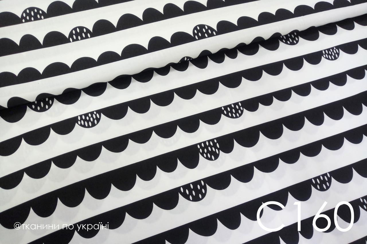 Ткань сатин Полукруги черные