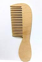 Расческа деревянная с ручкой (172 мм), густой зуб