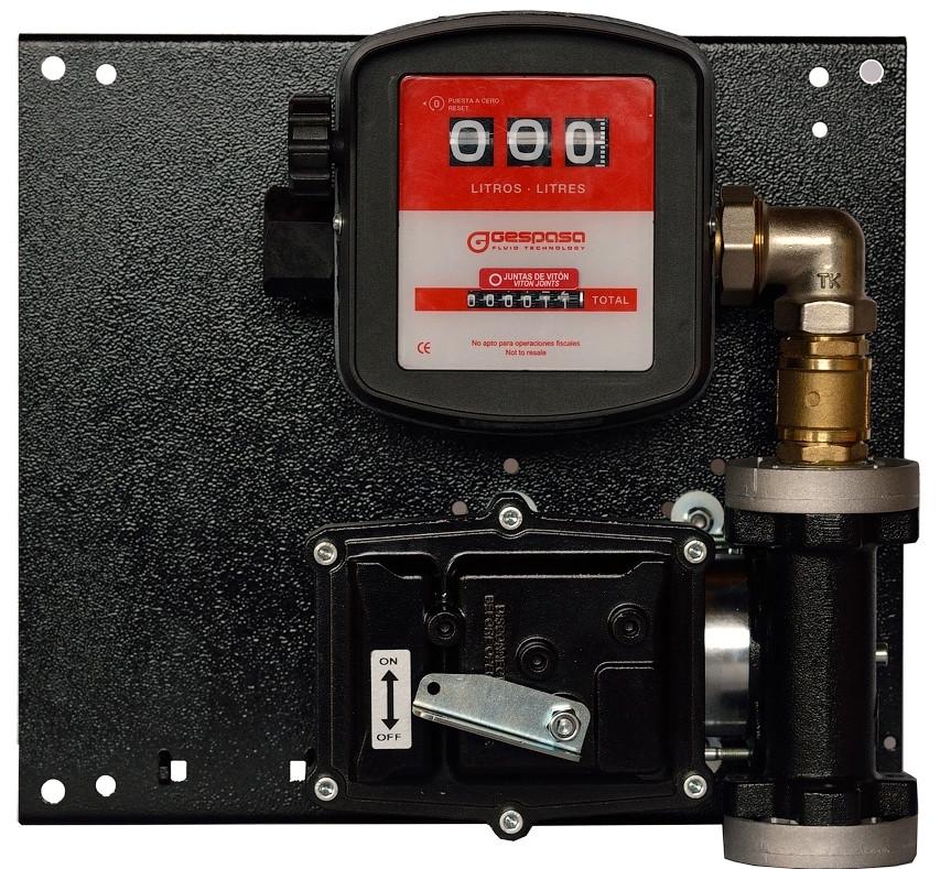 Мобильная станция для перекачки бензина с расходомером, 12 вольт, 50 л/мин