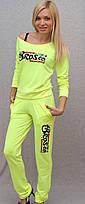 Мода на женские спортивные костюмы: удобно и оригинально