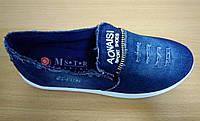 Мокасины джинсовые женские Молния, фото 1