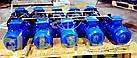 Планетарный мотор-редуктор 3МП-125. Редуктор 3МП. редуктор 3мп125 3мп 125, редуктор планетарный 3мп, фото 5