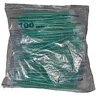 Слюноотсосы со съемным колпачком 100шт.