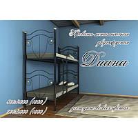 Двухъярусная кровать металлическая Diana (Диана)