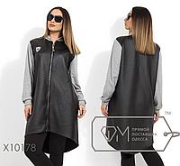 Удлиненная куртка-ветровка из экокожи-стежка без капюшона с трикотажным  воротником р. 48 e6e15318a1776