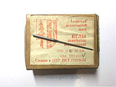 Игла для швейных машин Подольск  0756-33, №110