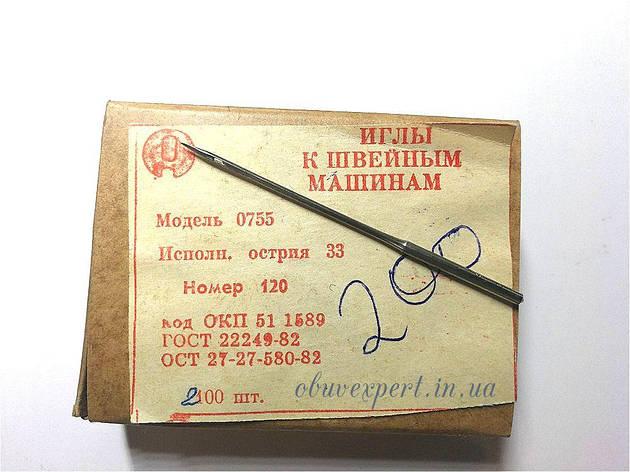 Голка для швейних машин Подольск 0755-33, №120, фото 2