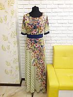 Платье макси шифон Турция