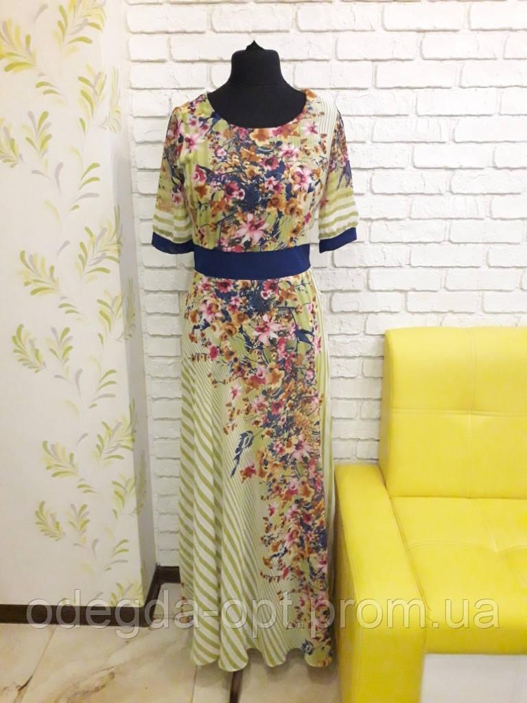 Платье макси шифон Турция, фото 1