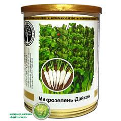Семена на микрозелень «Дайкон» 100 г, (Агромакси)