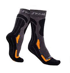 Трекинговые носки