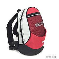 Рюкзак молодежный спортивный детский  WALLABY, красный 11382