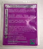 Бланидас Актив энзим, 20 мл, упаковка 25 шт.