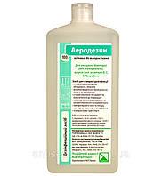 Средство дезинфицирующее Аеродезин, 1000 мл