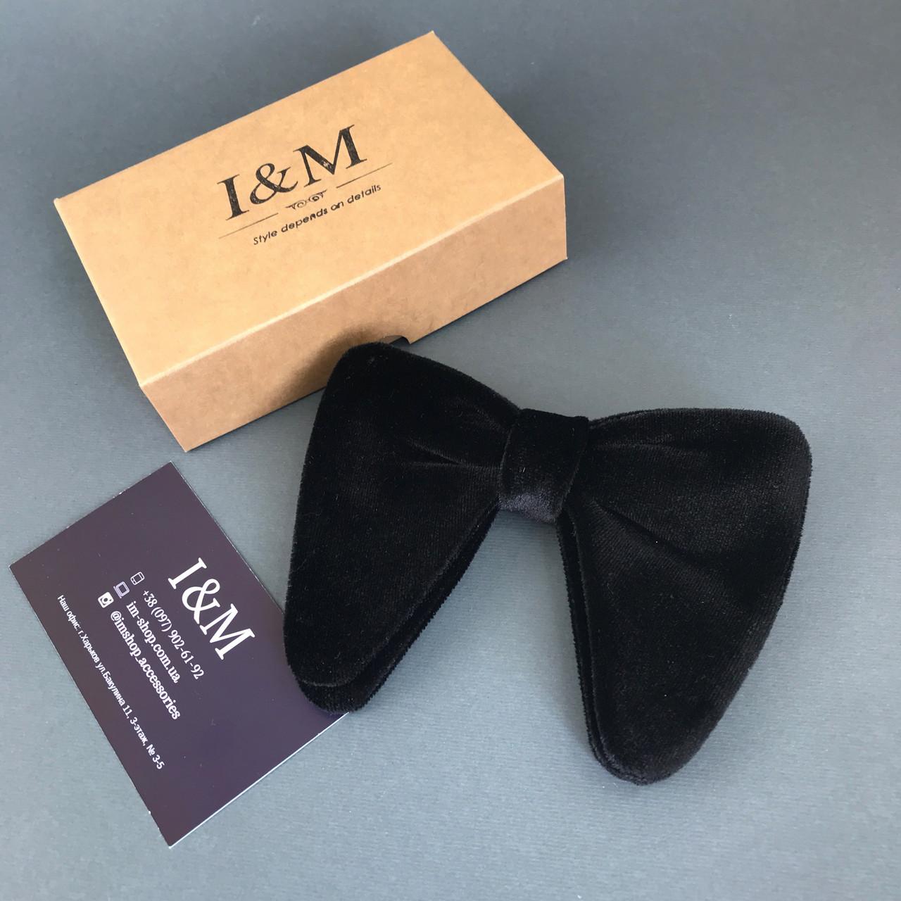 Ексклюзивний краватка-метелик I&M Craft з чорного велюру (011302)