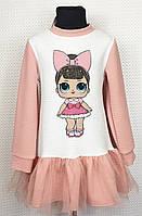 Модное стильное Платье для девочки Лола 122-140 персик