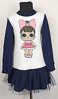Модное стильное Платье для девочки Лола 122-140 темно синий