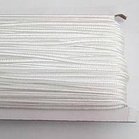 Белый шнур сутажный плоский 3мм, моток 50м.
