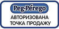 Авторизированная точка продажи  ТМ Peg-Perego