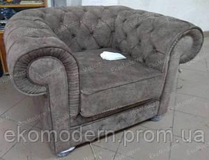 Кресло Честер Лайт в мягком велюре