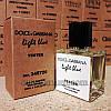 Тестер Dolce & Gabbana Light Blue (Дольче Габбана Лайт Блю), 50 мл (ліцензія ОАЕ)