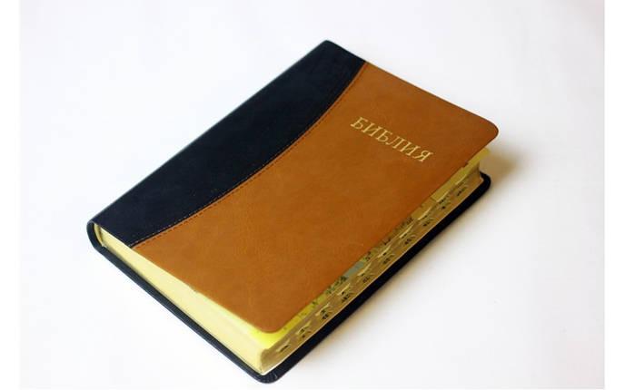 Библия, 14х19,5 см., фото 2