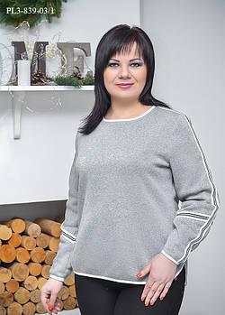 Женский джемпер – толстовка из трикотажного полотна трёхнитка / размер 46,48,50,52 серый