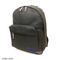 Рюкзак молодежный спортивный детский  WALLABY, черный 11384