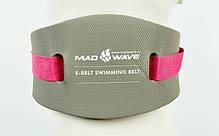 Пояс для аквааэробики MadWave B-BELT M082614  (поддержка веса до 75кг), фото 3