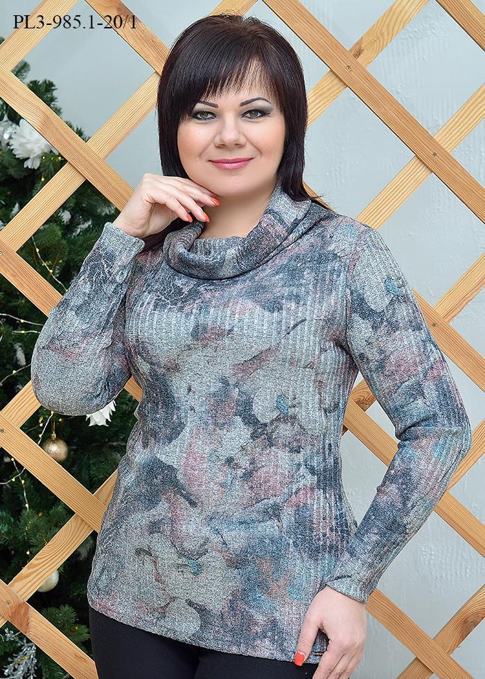Жіночий трикотажний джемпер прилеглого силуету з довгим рукавом / розмір 50-60
