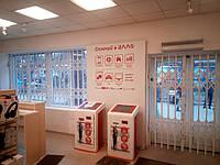 Раздвижные решетки в сети мобильной связи, фото 1