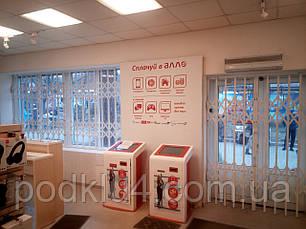 Раздвижные решетки в сети мобильной связи, фото 2