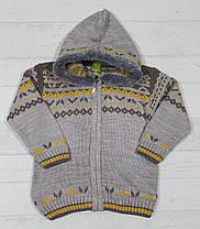 """Детская кофта  на молнии вязанная """" Зима""""  для мальчиков 1,2,3 года (Полномерный)"""
