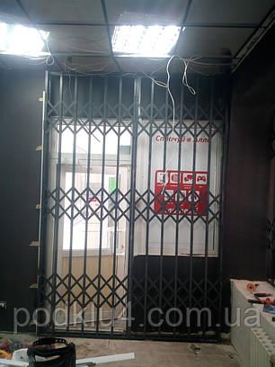 Раздвижные решетки с монтажом на сварку, фото 2