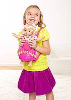Интерактивная кукла пупс Little Mommy с рюкзаком-переноской и аксессуарами, фото 1